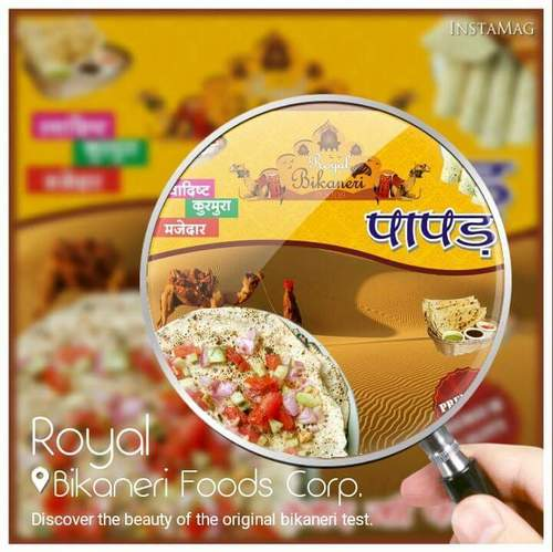 Royal Bikaneri Moong Tasty Papad