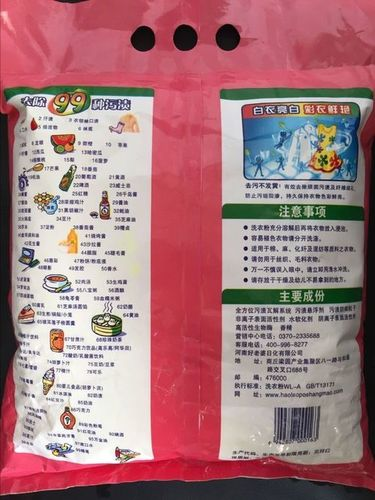 Exclusive Good Wife Natural Washing Powder With Fruit Fragrance in   Liangyuan Industrial Park