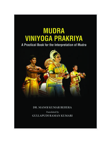 Mudra Viniyoga Prakriya Educational Books