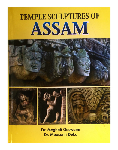 Temple Sculptures Of Assam Books