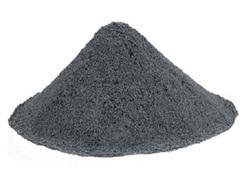 Silica Fume Powder in  New Area