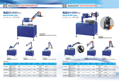 Electric Pneumatic Thread Tapping Machines