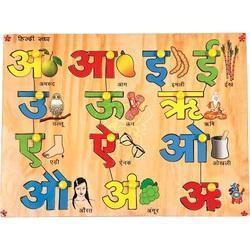 Hindi Vowel - Toys Games