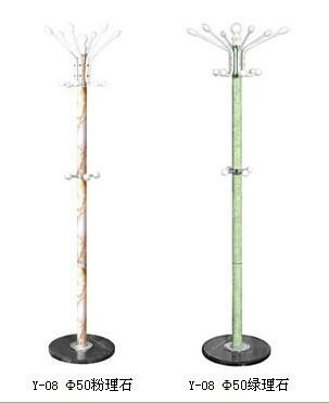 Coat Hanging Pole