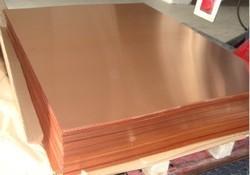 Non Corrosive Pure Copper Sheets