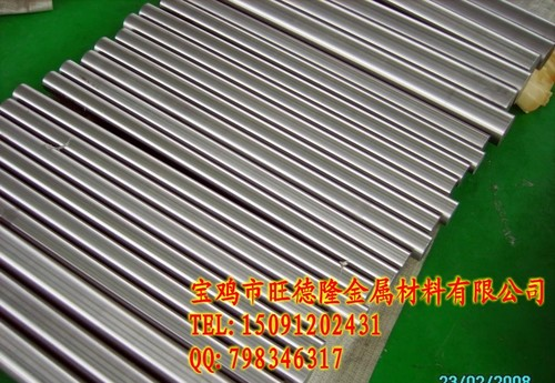 Zirconium Tube And Pipe