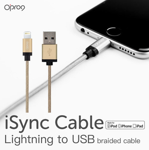 Nylon Braided USB Cable