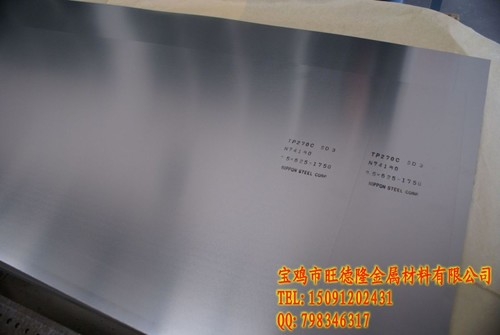 Zirconium Plate Sheet