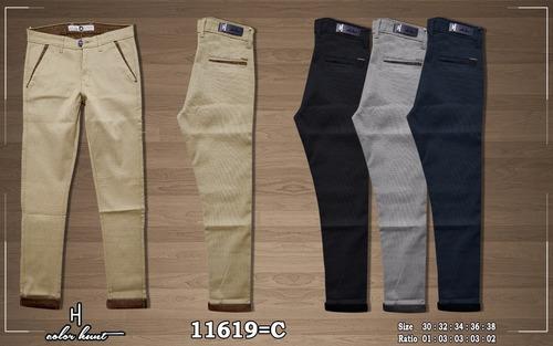 Fancy Cotton Trousers