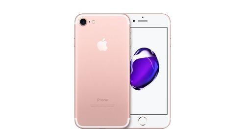 Apple I Phone 7 Body Material: Metal