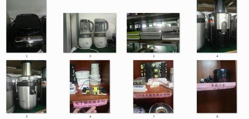 Humidifier Ic