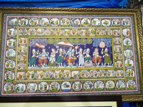 Pattachitra Painting On Silk and Canvas