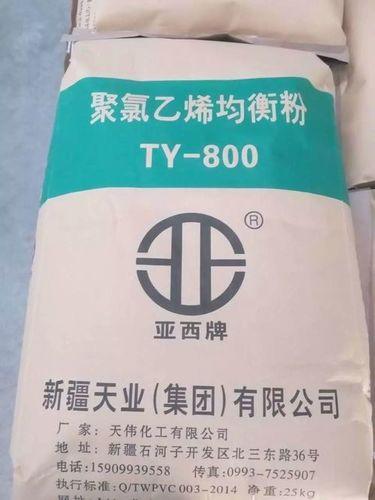 Pvc Resin Sg7 / Ty-800