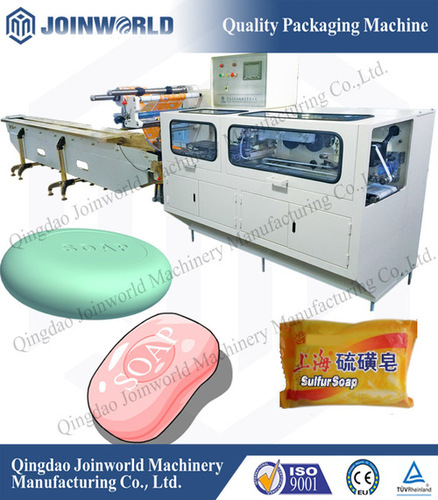 Automatic Soap Packaging Machines
