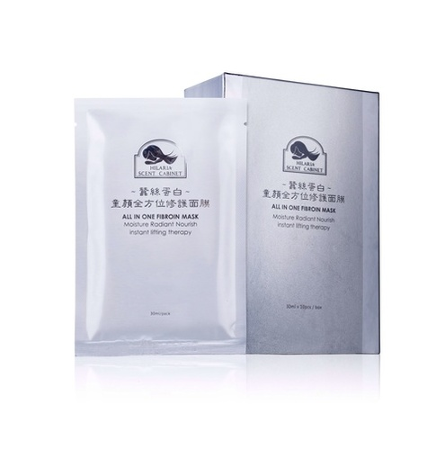 Fibroin All In One Facial Mask