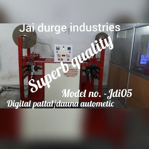 Fully Automatic Paper Plate And Bowl Making Machines in  Mansarovar