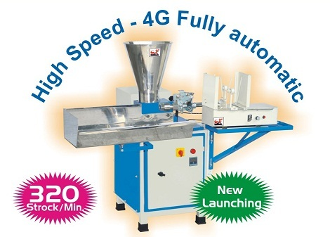 Commercial High Speed 4G Agarbatti Making Machines in   Chitra GIDC