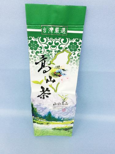 Four Seasons Spring Tea