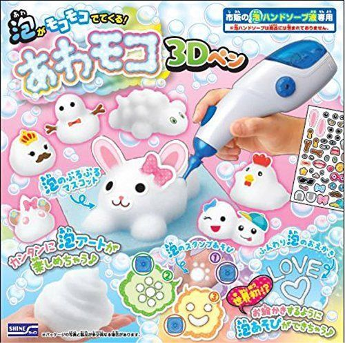 3D Bubble Pen
