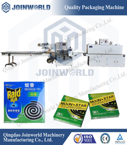 Automatic Mosquito Repellent Incense Packing Machine