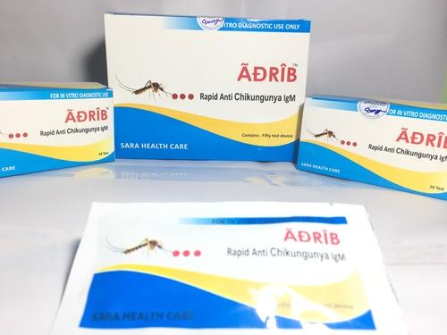 ADRIB Chikungunia Rapid Card Test