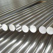Aluminium 7075 Price Per Kg