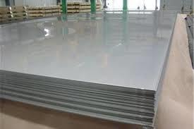 Industrial Stainless Steel Sheets