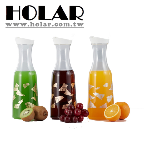 [Holar] Taiwan Made Solid Rose Gold Silver Printed Plastic Fruit Juice Bottle
