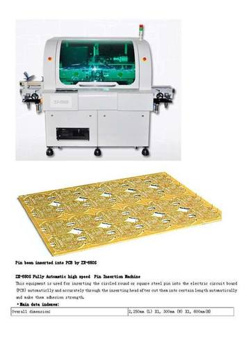 FH-650S Pin Insertion Machines
