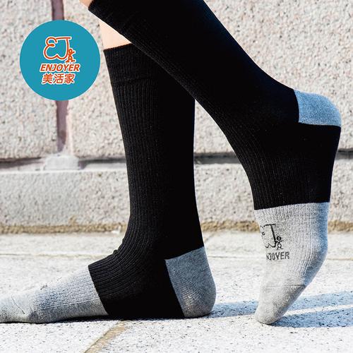 Enjoyer Classic Silver Fiber Socks