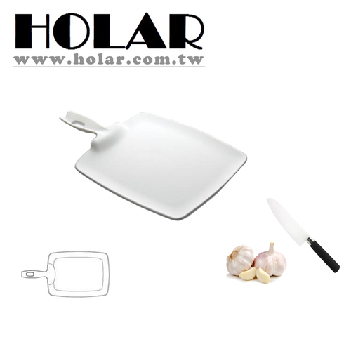Pure White Plastic Chopping Cutting Board With Handle