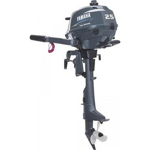 2.5 HP 4-Stroke F2.5MSH Outboard Motor (Yamaha)