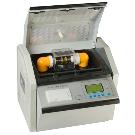 Transformer Oil Test Kit - Manufacturers & Suppliers, Dealers