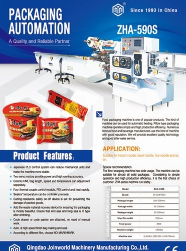 Automatic Pasta Packaging Machines