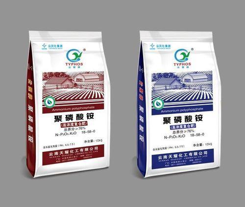 Premium Quality Water Soluble Ammonium Polyphosphate