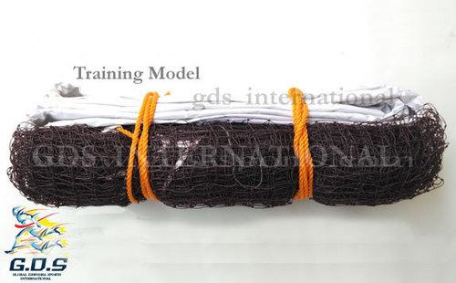 GDS Badminton Training Nets
