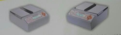 Dual Pan Balance
