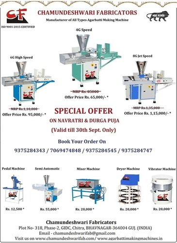 Indian Agarbatti Making Machines