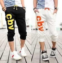 Branded Trousers For Mens