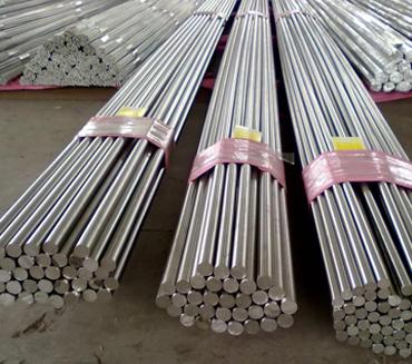7075-T651 Aluminium Alloy Bar