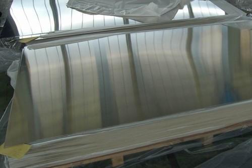 7075-T651 Aluminium Metal Plates