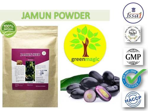 Herbal Pure Jamun Powder in  Yamuna Vihar