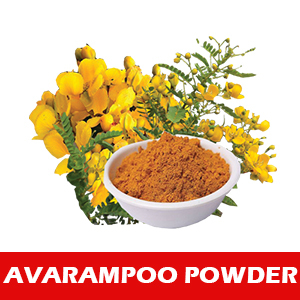 Herbal Avarampoo Powder