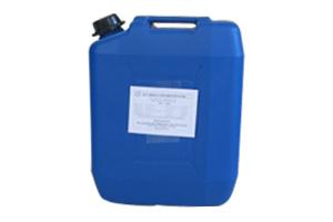 Methyl Iso Butyl Ketone Hydrochloride in   Boisar (W)