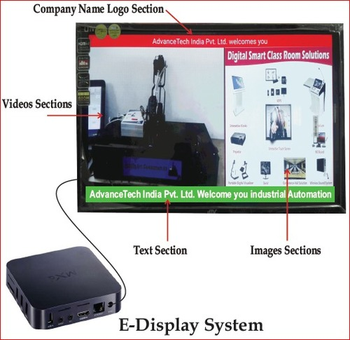 E-Display System
