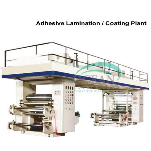 Self Adhesive Tape Coating Lamination Machines
