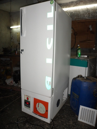 Advanced Smart Blood Bank Refrigerator in  Saha