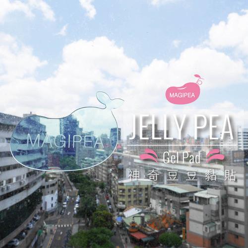 Jellypea Gel Pad Magic Powerful Non-Slip Wall Adhesive Sticker