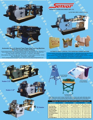 Industrial Paper Bag Making Machines