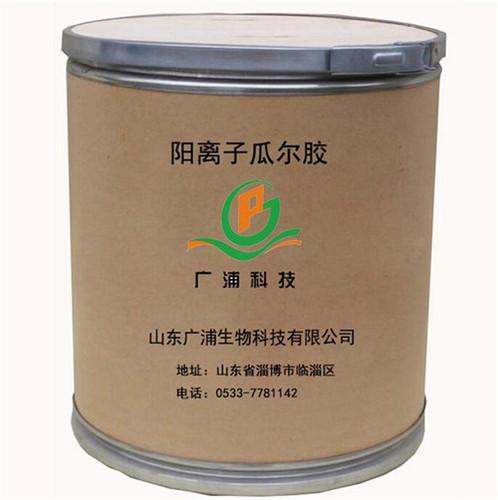 Cationic Conditioner & Thickener Transparent Guar Gum